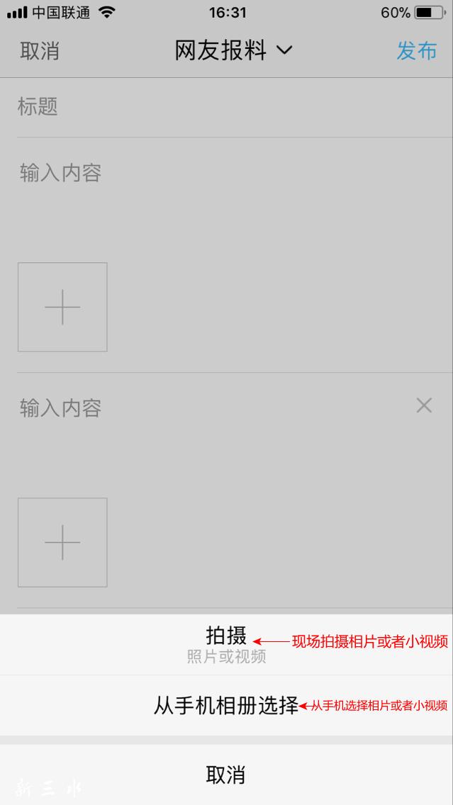 QQ图片20180520163425.png