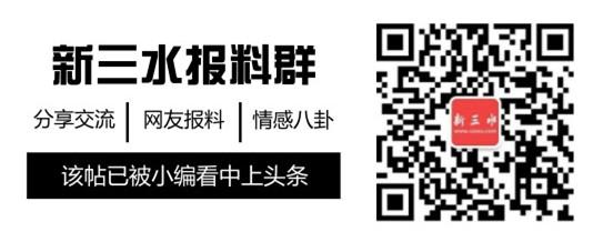 默认标题_公众号底部二维码_2018.06.11 (3)_副本.jpg