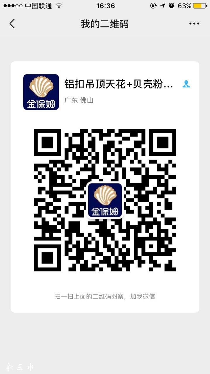 201909051919991567674733843106.jpg