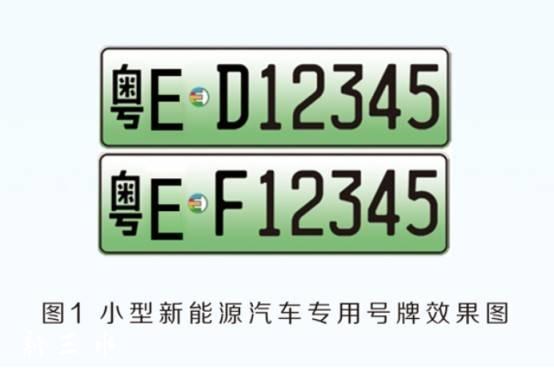 1e4e4c74752b3aabf09fdb687adc2532.jpg