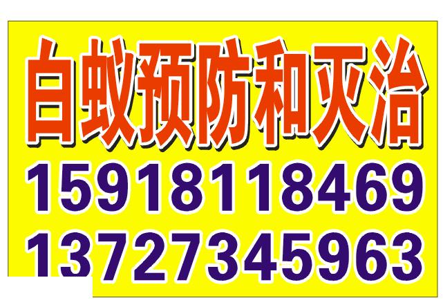 微信图片_20191120105618.png