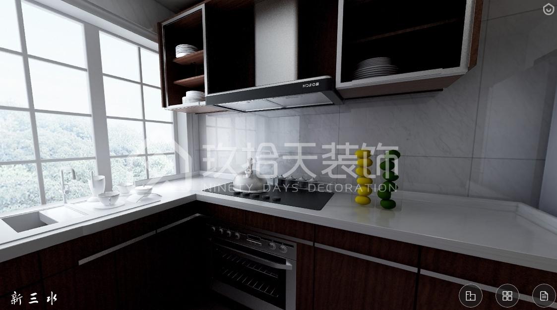 厨房logo.jpg