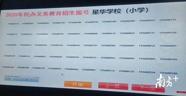 77b572f9cfcee1051d4812da8b3fd55e.jpg