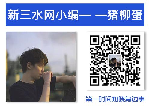 小编二维码猪柳蛋.jpg