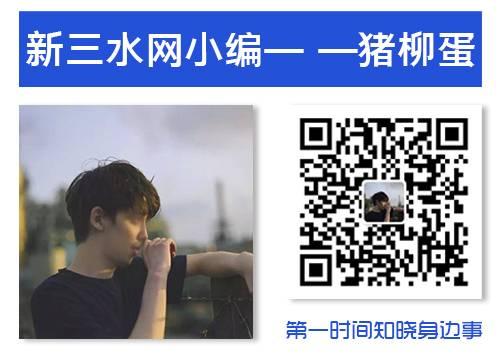微信图片_20200907170842.jpg