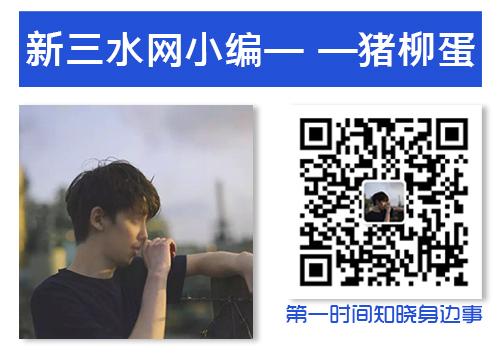 微信图片_20200415090911.jpg