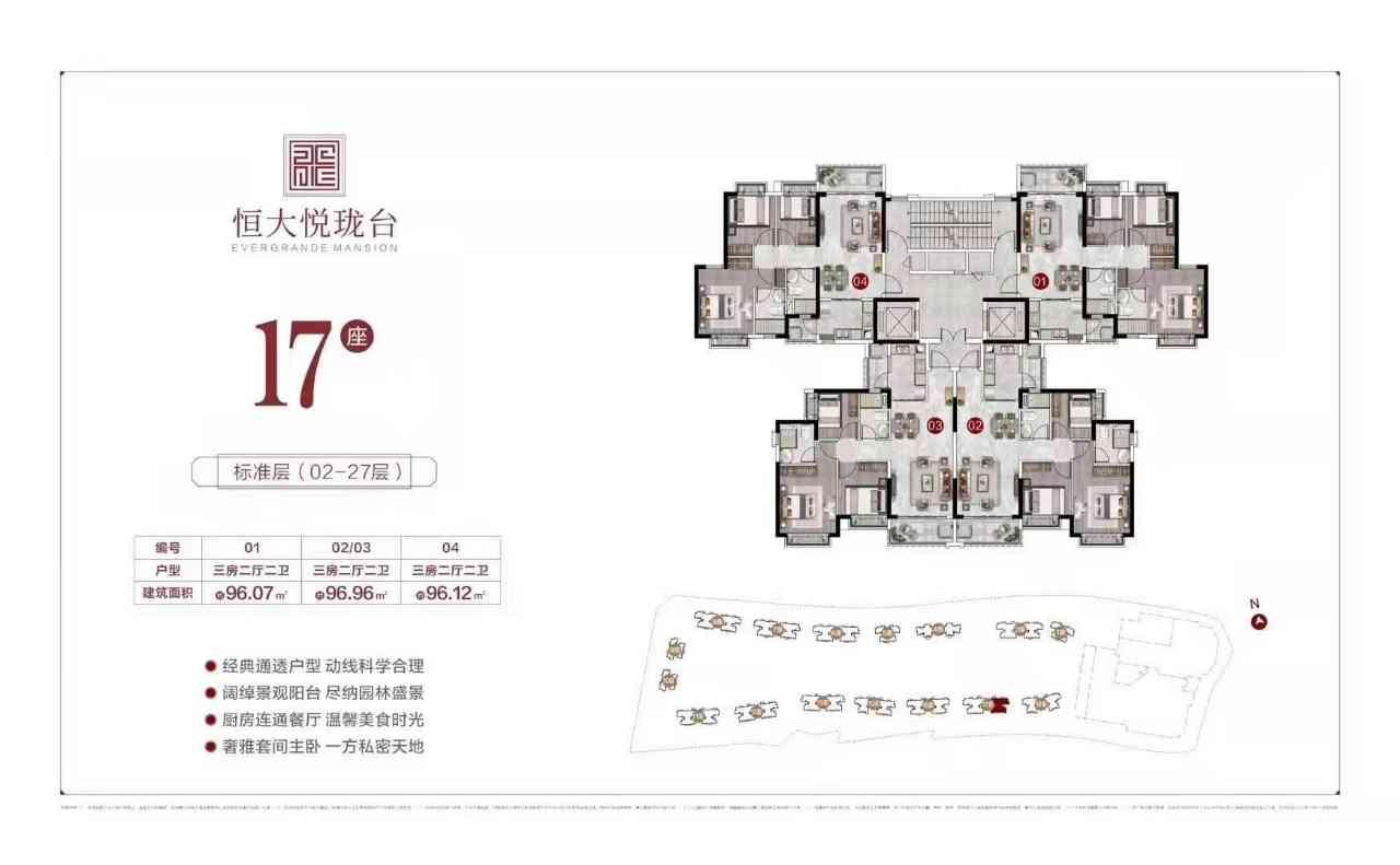 front2_0_Fuu-NV19kSqbu32w6zNBk0J-fgDm.1605753853.jpg
