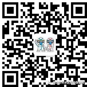 f5d9653ba310f4ff4303a406d233f0cc.png